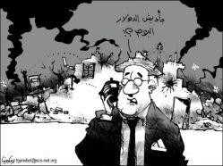 ملوك العرب على خطى أبي عبد الله الصغير!